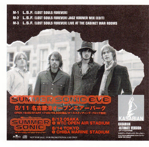 File:L.S.F. (Lost Souls Forever) Promo CD (Japan) - 2.jpg
