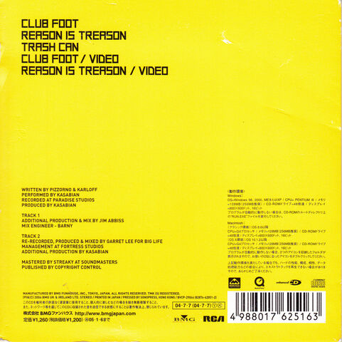 File:Club Foot EP (Japan) - 6.jpg