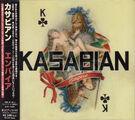 Empire CD Album (Japan) - 1