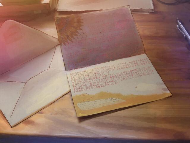 File:Hisao letter open.jpg