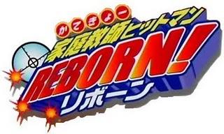 CopyofKatekyo Hitman Reborn Logo