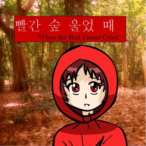 File:Redforest1.jpg