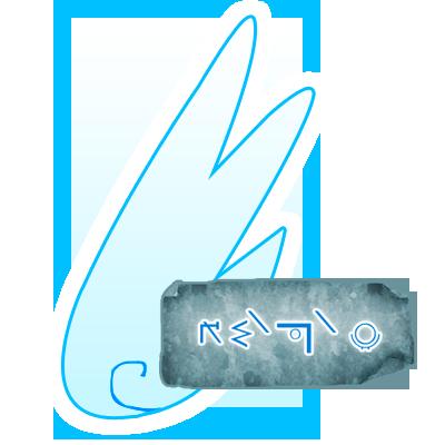 File:Logo skylanguage.png