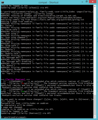 File:Command line.PNG