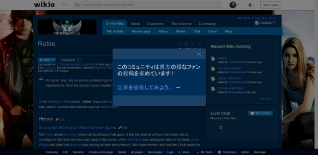 File:Japanese pop-up.PNG