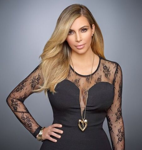 File:Kim-Kardashian-Kardashian-Kollection-Jewellery-in-UK-492x523.jpeg