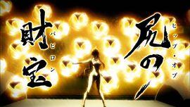 Hip of Babylon Anime
