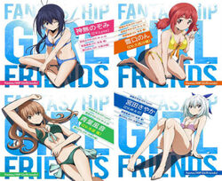 Fantas HIP Girlfriends! all cover