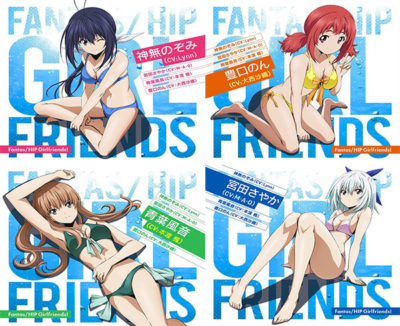 File:Fantas HIP Girlfriends! all cover.jpg