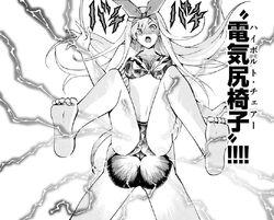 Fuyuyu shockes Kaya