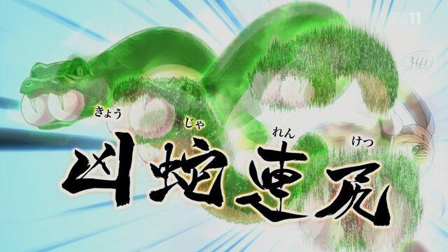 File:Hydra Butt Anime.jpg