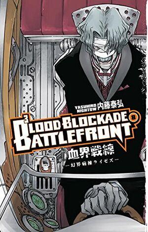 Volume 08 english