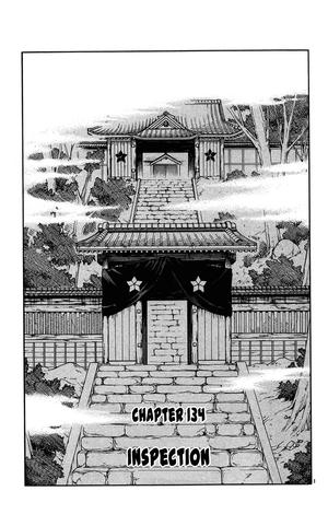 Kekkaishi 134 01