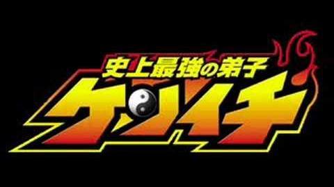 History's Strongest Desciple Kenichi Ending 4