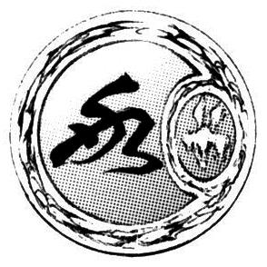 File:Boris's Emblem.JPG