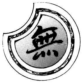 File:Ethan's emblem.jpg