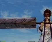 Sagara sword