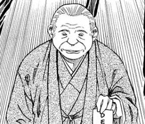 File:Kihei.png