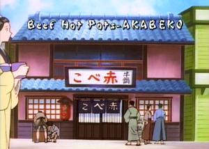 Akabeko1
