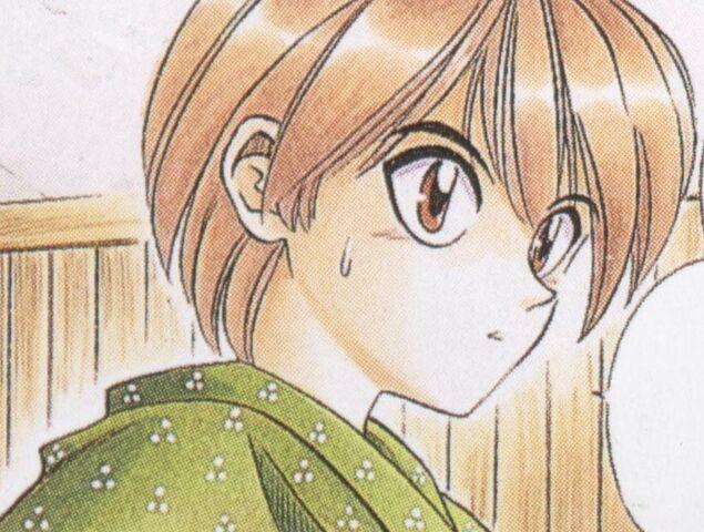 File:Tsukayamayutaro2.jpg