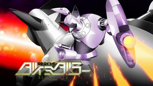 File:-Chihiro- Kenzen Robo Daimidaler 04 -1280x720 H264 Hi10P AAC--Uncensored--5EBB099C-.mkv snapshot 10.14 -2014.05.07 01.17.03-.png