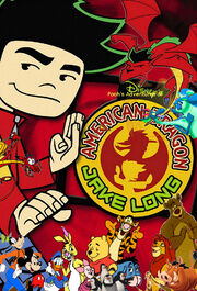 Pooh's Adventures of American Dragon Jake Long poster