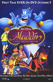 Pooh's Adventures of Aladdin