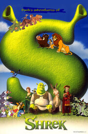 Pooh's adventures of Shrek Poster