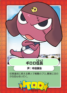 Giroro's card on the website