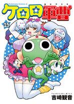 Kurenai, Keroro, Shin and Tamama