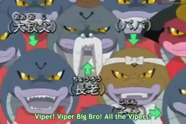 File:Viper Family 1.png