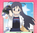Aki Hinata