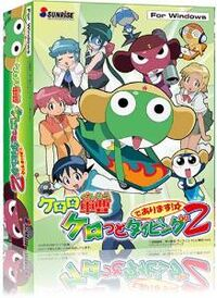 Kero and typing 2 de arimasu box art