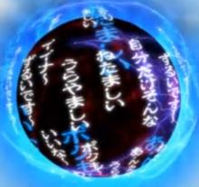 Jel.osuy Ball in the air