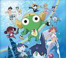 Keroro Gunso the Super Movie 2: The Deep Sea Princess de arimasu!