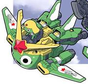 Keroro Robo Mk II Jet Mode