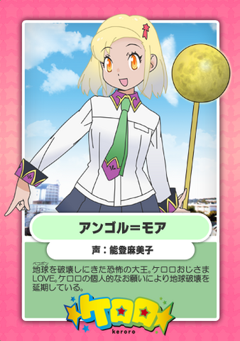 File:Angol Mois's card.png