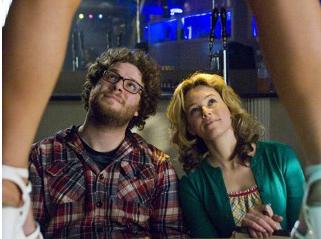 File:Zack and Miri scene