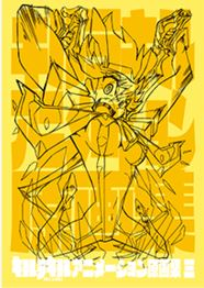 File:Kill la Kill Animation Key Frame Collection -3.jpg