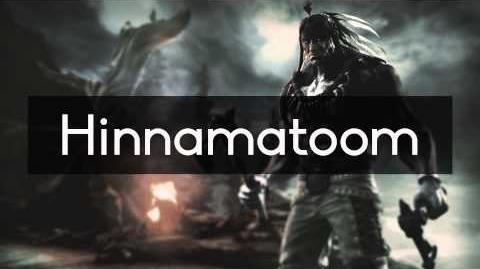 Mick Gordon - Hinnamatoom (Killer Instinct)