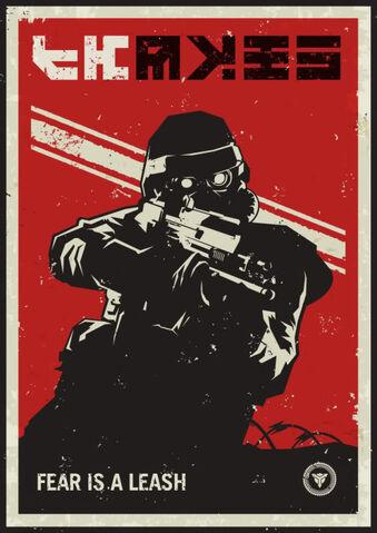 File:Hgh propagandaposter2.jpg