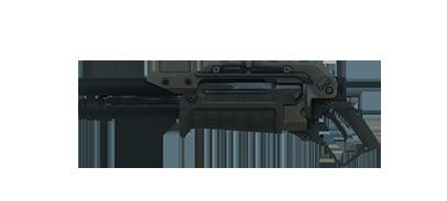 File:VSA LS21 SMG Shotgun.png