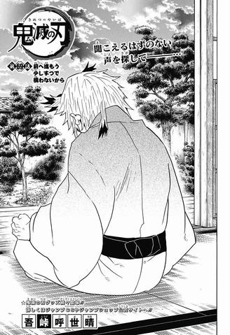 File:Kimetsu no Yaiba CH69.png
