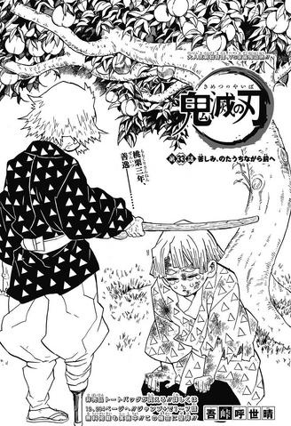 File:Kimetsu no Yaiba CH33.png