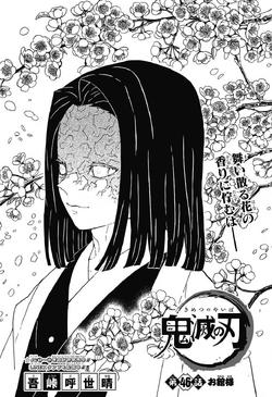 Kimetsu no Yaiba CH46