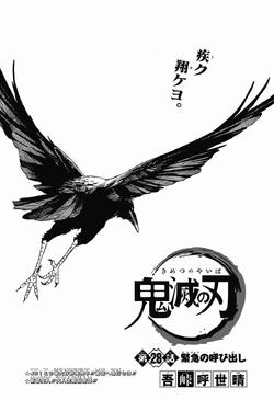 Kimetsu no Yaiba CH28