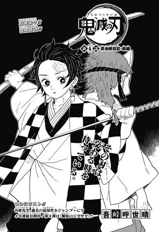 File:Kimetsu no Yaiba CH4.png