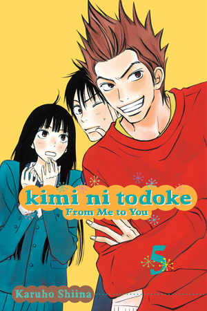 File:Kimi ni Todoke Manga v05 cover en.png