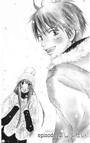 File:Kimi ni Todoke Manga Chapter 013.png