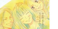 Kimi ni Todoke Manga Chapter 007